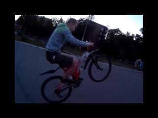 YEAH I'm cool | Stunt bike