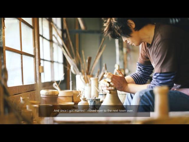 The Twilight of Kuno Pottery