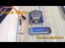 Ардуино и часы реального времени RTC DS1307