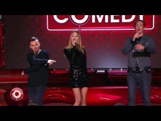 Comedy Club: 5sta Family - Футболка