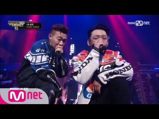 Show me the money6 [8회/단독] 행주 영비 - SEARCH (feat. 카더가든, 지코(ZICO)) @ 1차 공연 170818 EP.8