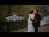 wedding clip K&ampE