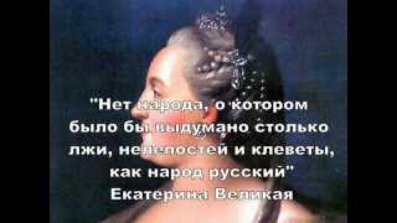 Русская Окраина. Кто такие русские