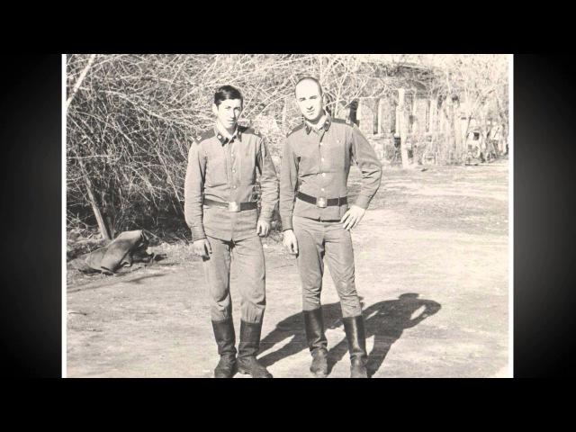 кушка турагунди афган 80-82