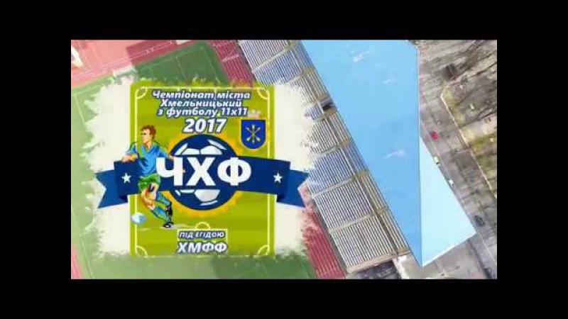 Фенікс-ДЮСШ №1 vs Лада - 0:4 (13.09.2017) ЧХФ, Вища ліга, 21-й тур