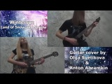 Wintersun - Land of Snow and Sorrow guitar cover