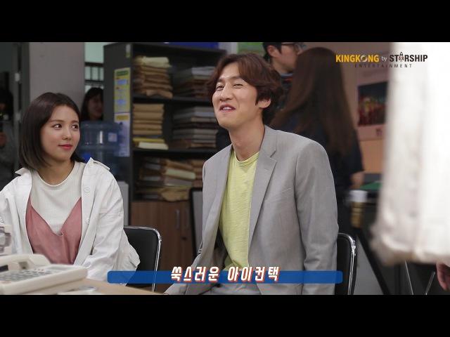 배우 이광수 드라마 '최고의 한방' 최고의 특별출연