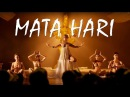Танец Мата Хари в Театре Историческая Драма StarMedia