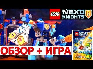 Обзор Лего Нексо Найтс 70362 Боевые доспехи Клэя. Комбо-сила в Игре LEGO Nexo Knights Merlock