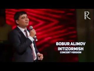 Bobur Alimov - Intizormish | Бобур Алимов - Интизормиш (concert version)