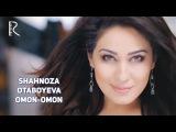 Shahnoza Otaboyeva - Omon-omon | Шахноза Отабоева - Омон-омон