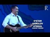 O'ktam Kamalov - Atirgul  Уктам Камалов - Атиргул (concert version)