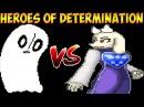 Undertale файтинг - Heroes of Determination | Napstablook