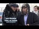 Sho'rdanak - Chol va Taksis (tizer)   Шурданак - Чол ва Таксис (тизер)