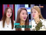 The Family, Sistar  Dasom is jealous of Soyou because of Hyorin (CC)