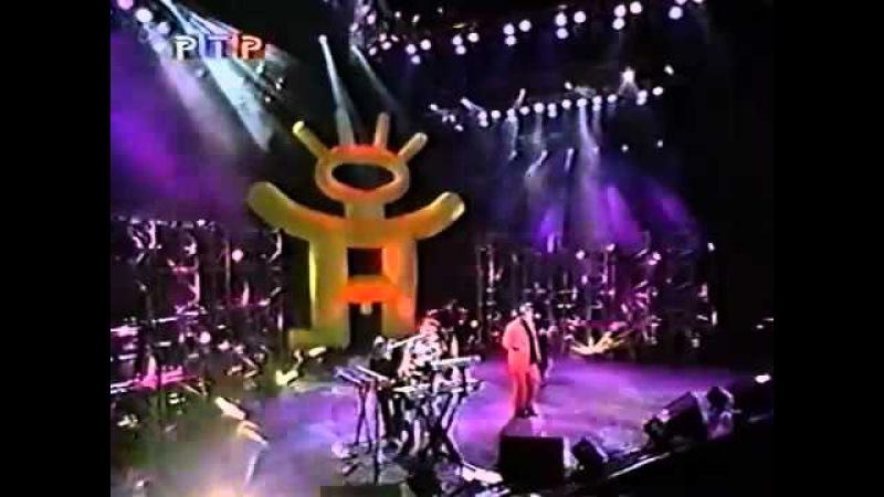 Руки вверх - Здравствуй_ это я! (2000) Live