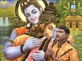 Ram Ne Rijavine Tame | Mathurbhai Kanjariya Bhajan | Gujarati Bhajan Devotional Song
