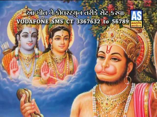 Hanuman Sathika Full Song | Latest Gujarati Hanuman Bhajan and Song | Arvind Barot