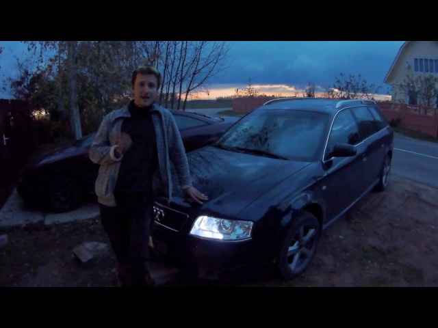 Чип-тюнинг Audi A6 C5 2.5TDI 180 л.с.
