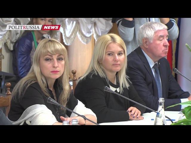Итальянские депутаты в Крыму назвали санкции ЕС против России пережитками прошлого