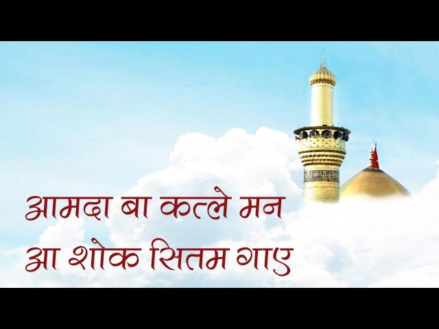 Sufi Qawwali AAMADA BA QATL E MAN SAEED FARID JAIPURI QAWWAL