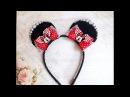 Ушки микки мауса своими руками из лент МК / Ears Minnie Mouse of satin ribbons. Kanzashi DIY