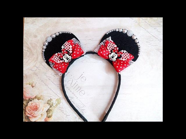 Ушки микки мауса своими руками из лент МК Ears Minnie Mouse of satin ribbons. Kanzashi DIY