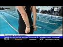 Грузинская спортсменка в наручниках переплыла 25 метровый бассейн