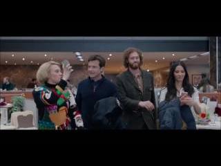 Новогодний корпоратив - Русский трейлер 2 (2016) в кино с 8 декабря.