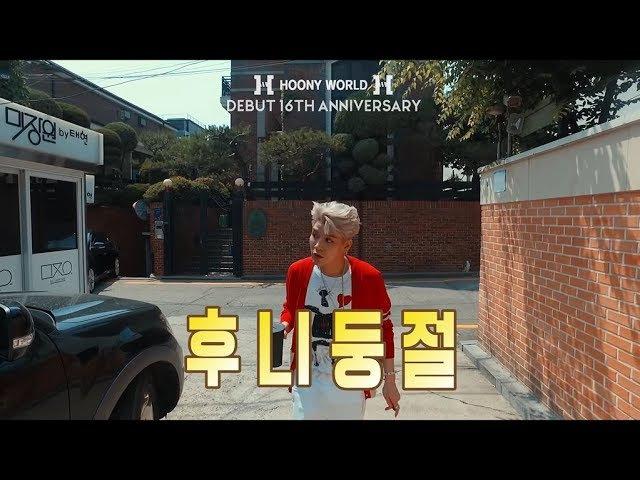 20170528 젝스키스(SECHSKIES) 젝키 강성훈 솔로 데뷔 16주년 라이브 토크 팬미팅 스케치 영49345