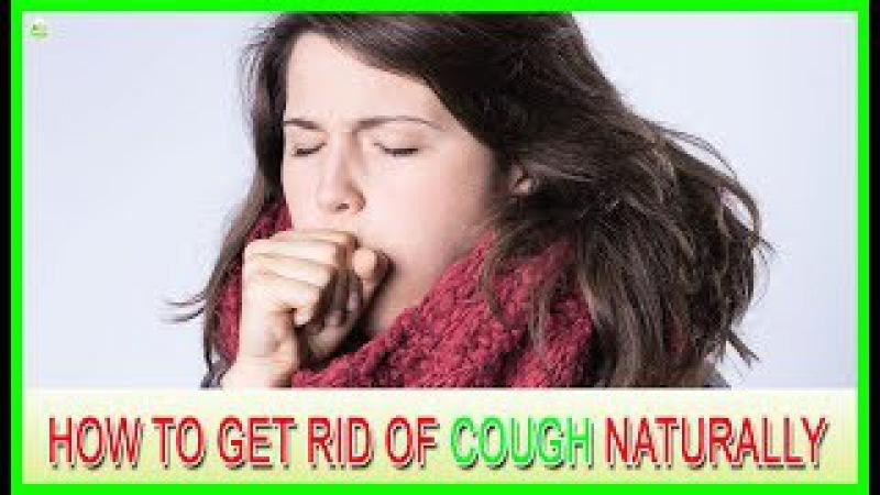 How To Get Rid Of Cough With Natural Remedies | Best Home Remedies