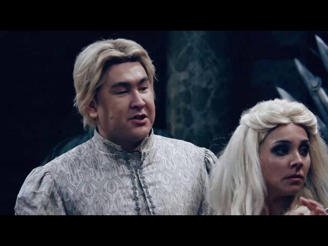 Однажды в России: Игра престолов