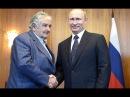 Дом из чистого золота президента Уругвая Самый коррумпированный президент в м