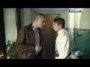 Черная кошка, 13 серия, 14 серия, смотреть онлайн на канале Россия 1 анонс  23 ноября