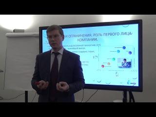 Практические инструменты описания и регламентации бизнес процессов