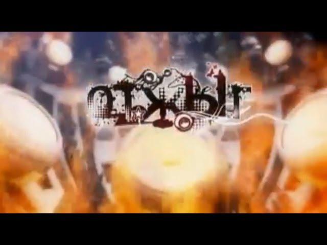ОтжЫг - Devil May Cry 3: Dante's Awakening