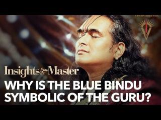 Почему Гуру символизирует бинду синего цвета?
