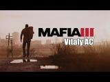 Прохождение Mafia 3 - Часть 8