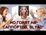 (Песня) ПОЧЕМУ НЕ НАДО ПИКАТЬ КЕРИ Lida (Город 312 - Останусь Cover)