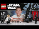 KRENNIC'S IMPERIAL SHUTTLE - LEGO Star Wars ROGUE ONE Set 75156
