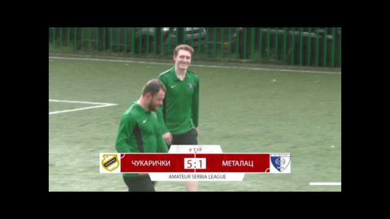 Amatuer Serbia League Чукарички - Металац