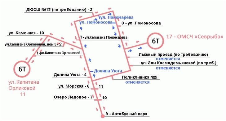 В Мурманске меняется маршрут автобуса 6Т