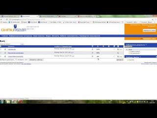 Как проверить работу на антиплагиат на сайте Антиплагиат ВУЗ. Как пройти, обойти антиплагиат. Как повысить оригинальность текста