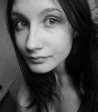 Katerina Kanino