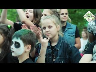 Рок-концерт, 1 летняя смена 2017