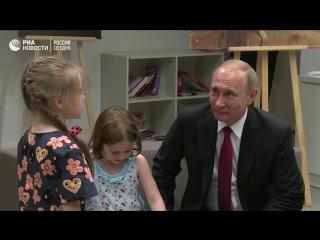 Путин с визитом в Париже