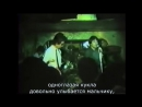 Aunt Sally - Sameta kajiba de (醒めた火事場で) (Last Live)