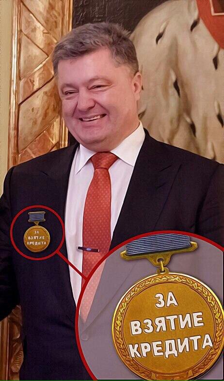 Предоставление кредитной гарантии демонстрирует наше доверие к Украине, - министр торговли США Прицкер на встрече с Порошенко - Цензор.НЕТ 9837
