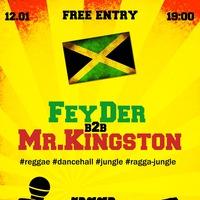 """12.01 FeyDer b2b Kingston @ pub """"Cans & Beer"""""""