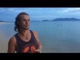 Поздравляю с Новым Годом с острова Ко Чанг. Тайланд.